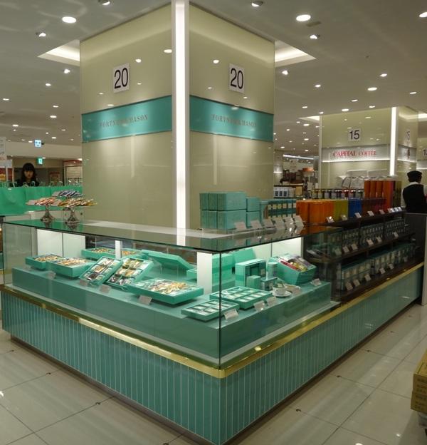 小田急町田店